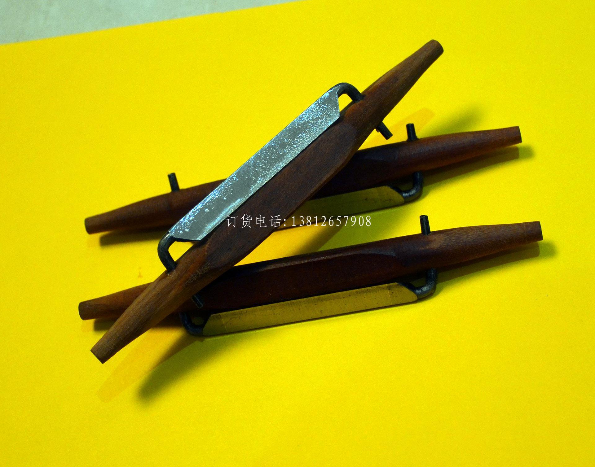 刮塑料披锋刀 塑件披锋刀  钨钢披锋刀 第2张