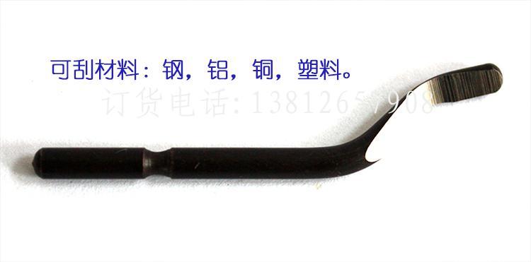 以色列SHAVIV/犀飞利E100去毛刺修边刀 第11张