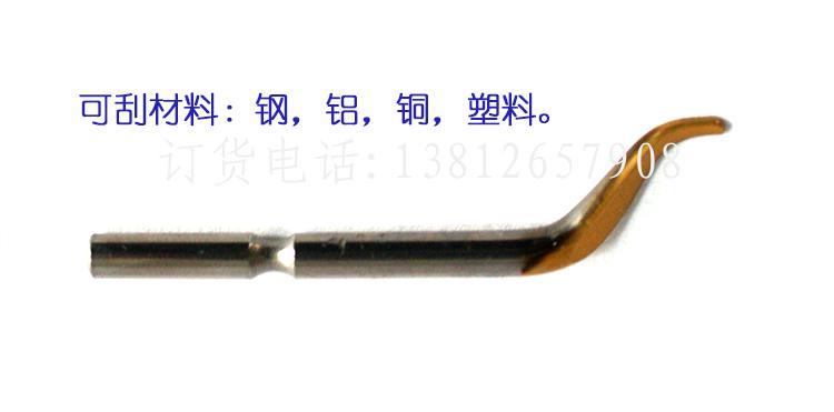 以色列SHAVIV/犀飞利E111P镀钛披锋刀 151-00099 第7张